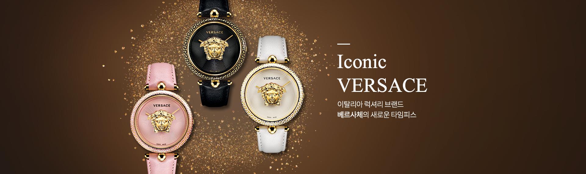 iconic Versace