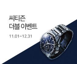 100주년 기념! 보증서 연장 이벤트!