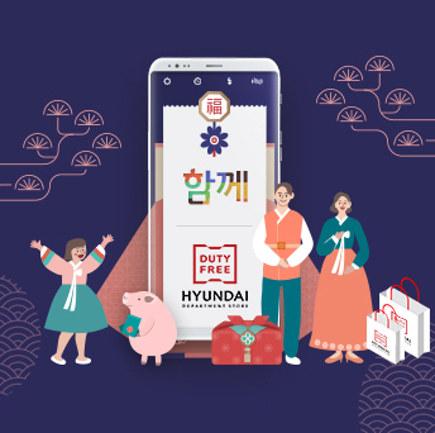 감동의 설 선물 리스트