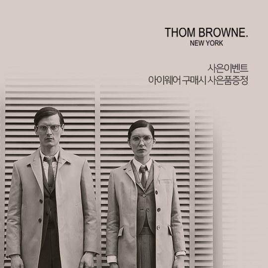 THOM BROWNE EYE