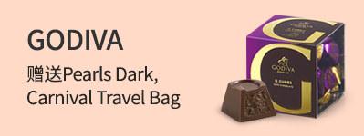 赠送Pearls Dark,CARNIVAL TRAVEL BAG