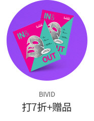 BIVID
