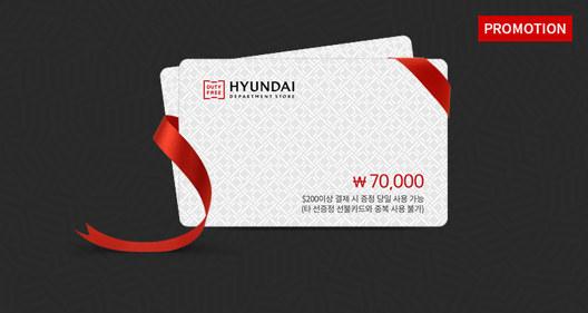 최대 47만원 선불카드 증정 EVENT!