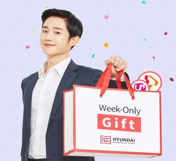 통신사 멤버십 Special Week
