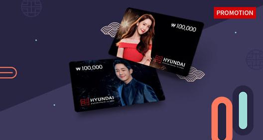 最高赠送780万韩元购物卡