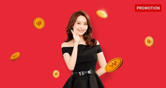 LUXURY FASHION 10만원 선불카드 추가 증정