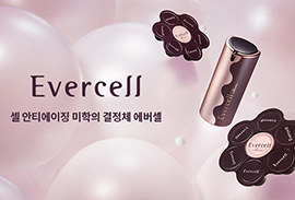Evercell