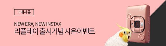 2단앨범, 현대백화점상품권 증정