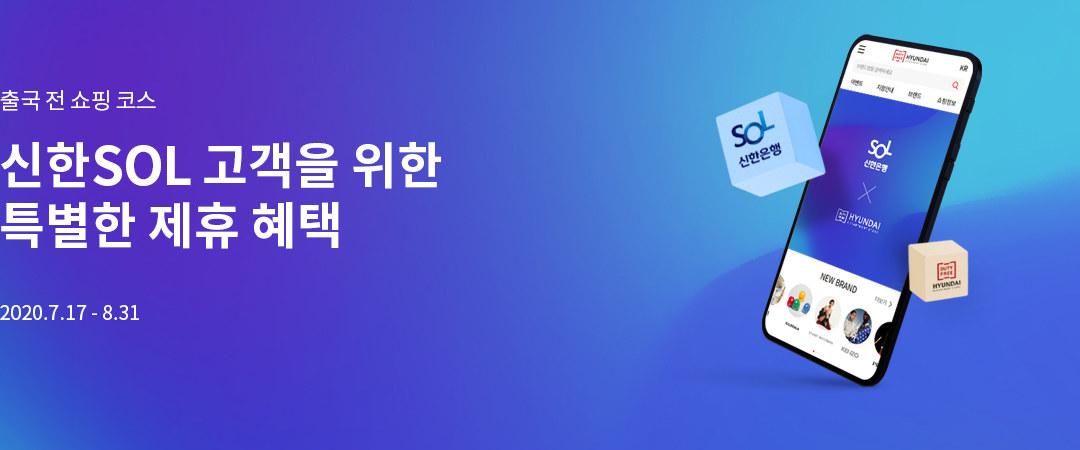 [무역센터점]