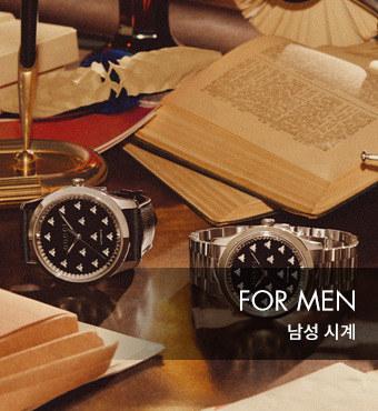 men watch