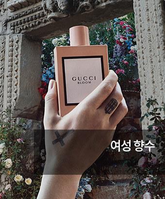 Perfume_W