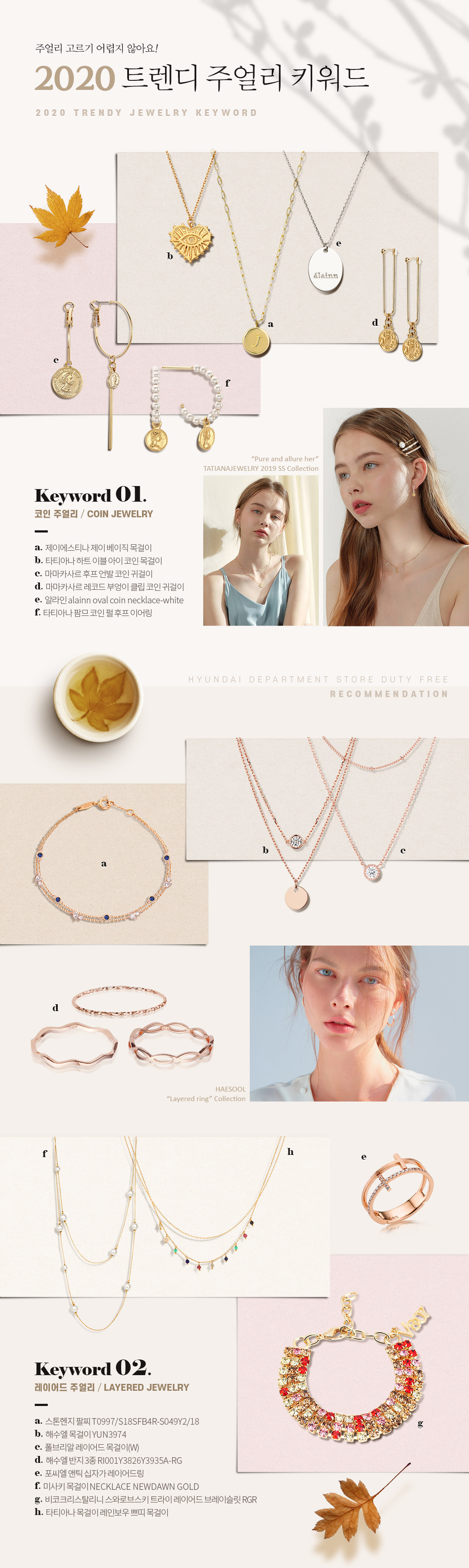 Coin JEWELRY