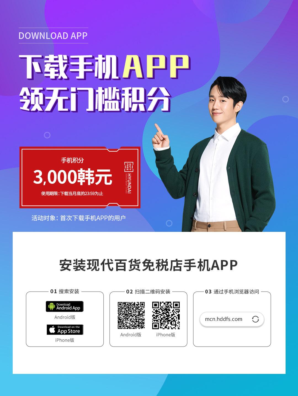 2 App Download