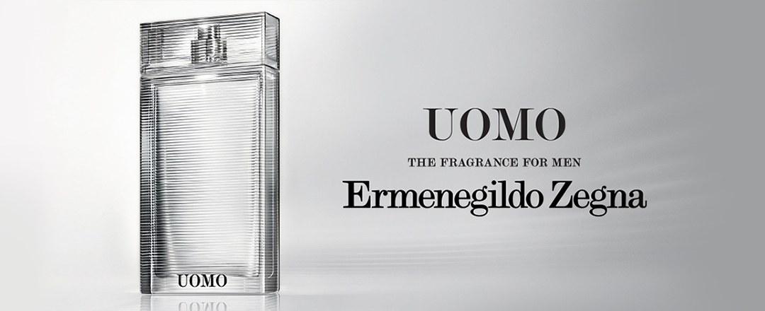 에르메네질도 제냐 PERFUME
