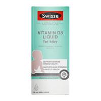 UN Vitamin D3 Liquid For Baby 30ml