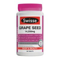 얼티부스트 그레이프 씨드 14,250 mg 180 정