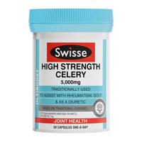 [면세단독] 고함량 셀러리 5,000mg 관절 건강 50캡슐