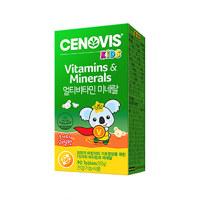 키즈 멀티비타민 미네랄(성장기 어린이를 위한 영양제)