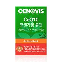 코엔자임Q10(항산화에 도움, 코엔자임 큐텐+세렌+비타민C를 하루 1캡슐에!)