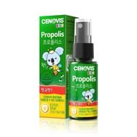 키즈 프로폴리스 스프레이(호주산 프로폴리스 함유, 구강항균, 어린이 면역 건강에 도움)