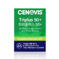 트리플러스 50+ 90캡슐(50세 이후 기초 영양을 위한 멀티비타민, 미네랄, 오메가-3)