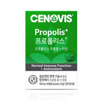 프로폴리스+(플라보노이드, 아연 함유, 면역력 강화, 항산화에 도움)