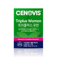 트리플러스 우먼 90C(성인 여성의 필수 영양에 맞춘 멀티비타민, 미네랄, 오메가-3 함유, 면역력 강화, 항산화에 도움)
