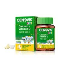 트윈스 칼슘디(어린이용 칼슘, 비타민D 함유, 칼슘 흡수를 도와 어린이 뼈 건강에 도움)