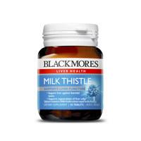 [면세단독] 밀크씨슬 (간건강에 도움 42 캡슐)