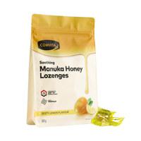 프로폴리스 & 마누카 허니 로젠지-레몬 500g(뉴질랜드산 마누카꿀, 프로폴리스 성분이 함유된 꿀캔디)