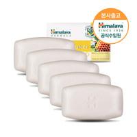 Cream&Honey Soap 75g*5ea