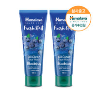 Fresh Strat Face wash Blueberry 100ml 1+1
