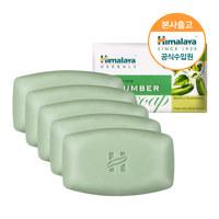 Cucumber Soap 75g*5ea
