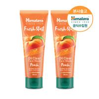 Fresh Start Face wash peach 100ml 1+1