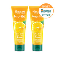 Fresh Start Face wash Lemon 100ml 1+1