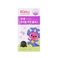 키누 핑크퐁 츄어블 아연(성장,면역력 강화)