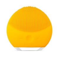 Mini 2 Yellow