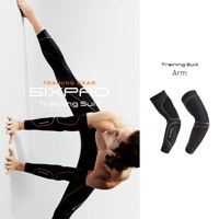 Training Suit Arm (S)