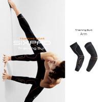 Training Suit Arm (L)
