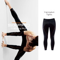 Training Suit Tights (L)