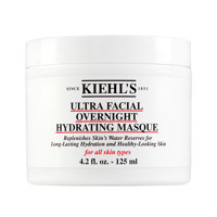 ULTRA FACIAL OVERNIGHT HYDRATING MASQUE 125ML