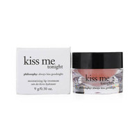 kiss me tonight  lip balm 9g