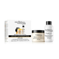 PHI MDL RG SET PEEL KIT RESURFACING 18IV
