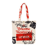 Shopper Made in Kenya LONDON CREAM