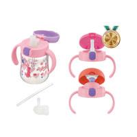 TLI 스텝업 머그세트 핑크(TLI Step-up Bottle Mug Set P)