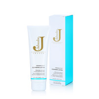 Jabushe Cleansing Lotion 2 in 1 125ml