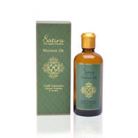 Uplift Geranium Massage Oil