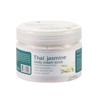 Thai Jasmine body scrub