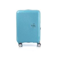 CURIO SPINNER 55/20 TSA HORIZON BLUE