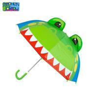 팝업 우산 공룡